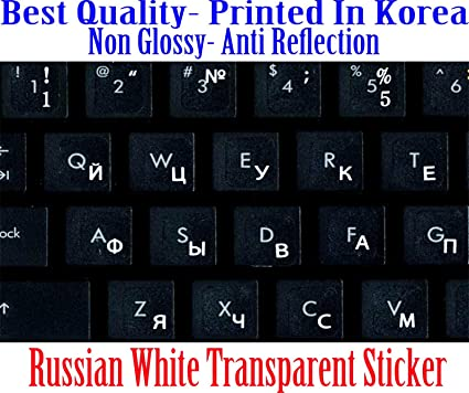 RUSSIAN CYRILLIC KEYBOARD STICKERS WITH WHITE LETTERING ON TRANSPARENT  BACKGROUND