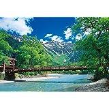 300ピース ジグソーパズル 河童橋と清流-長野 (26x38cm)