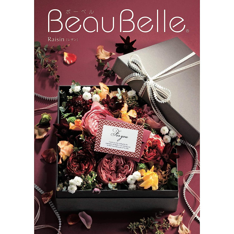 シャディ カタログギフト BeauBelle (ボーベル) レザン 包装紙:エターナルスイート B071XCRFSF