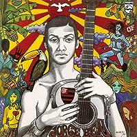 Jorge Ben (1969) (Vinyl)