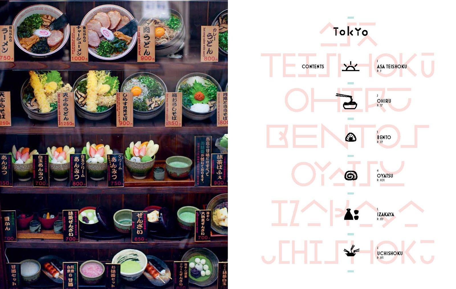 Tokyo Cult Recipes: Maori Murota: 9780062446688: Amazon.com: Books