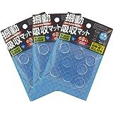 【まとめ買いセット】耐震マット 丸型2cm 8枚入 3個組 231398