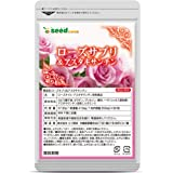 シードコムス seedcoms ローズサプリ & アスタキサンチン ブルガリア産 ダマスクローズを使用 約3ヶ月分 90粒