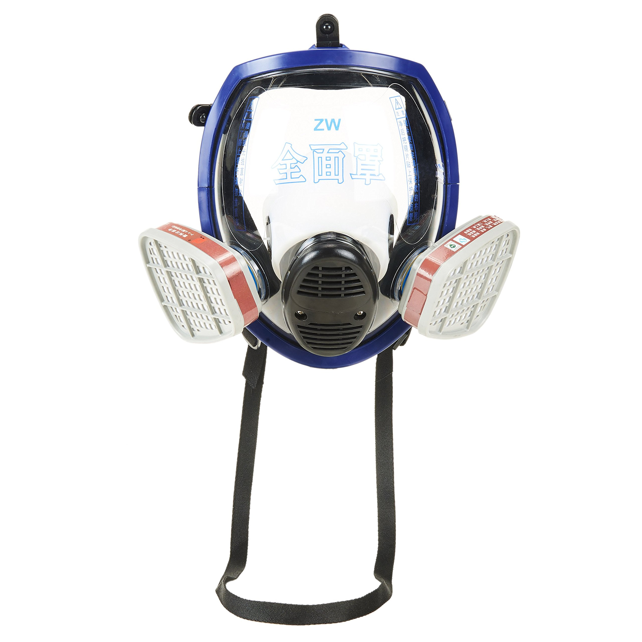 Holulo Organic Vapor Full Face Respirator With Visor Protection For Paint, chemicals, polish welding protection by Holulo (Image #6)