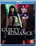 Guilty of Romance (2011) [Blu-ray]