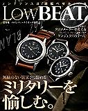 LowBEAT No.9 Low BEAT