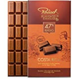 Rausch Plantagen Schokolade Guácimo Tafel, Edel-Vollmilch, 47% Kakao, Edelkakao, Schokoladentafel, 250g