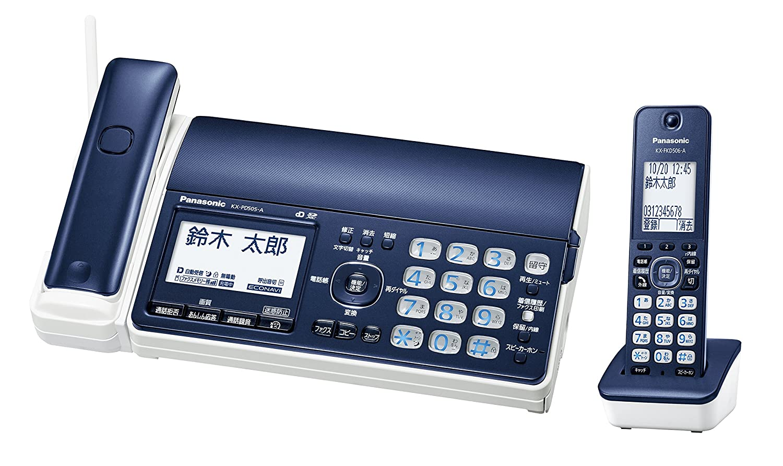 パナソニック デジタルコードレスFAX 子機1台付き 迷惑電話対策機能搭載 ネイビーブルー KX-PD505DL-A + ドアホンアダプター VE-DA10-H セット B06XW1NN6R 子機1台付き ネイビーブルー FAX本体+ドアホンアダプター ネイビーブルー 子機1台付き