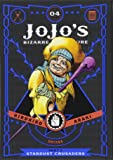 JoJo's Bizarre Adventure: Part 3--Stardust Crusaders, Vol. 4 (Volume 4)