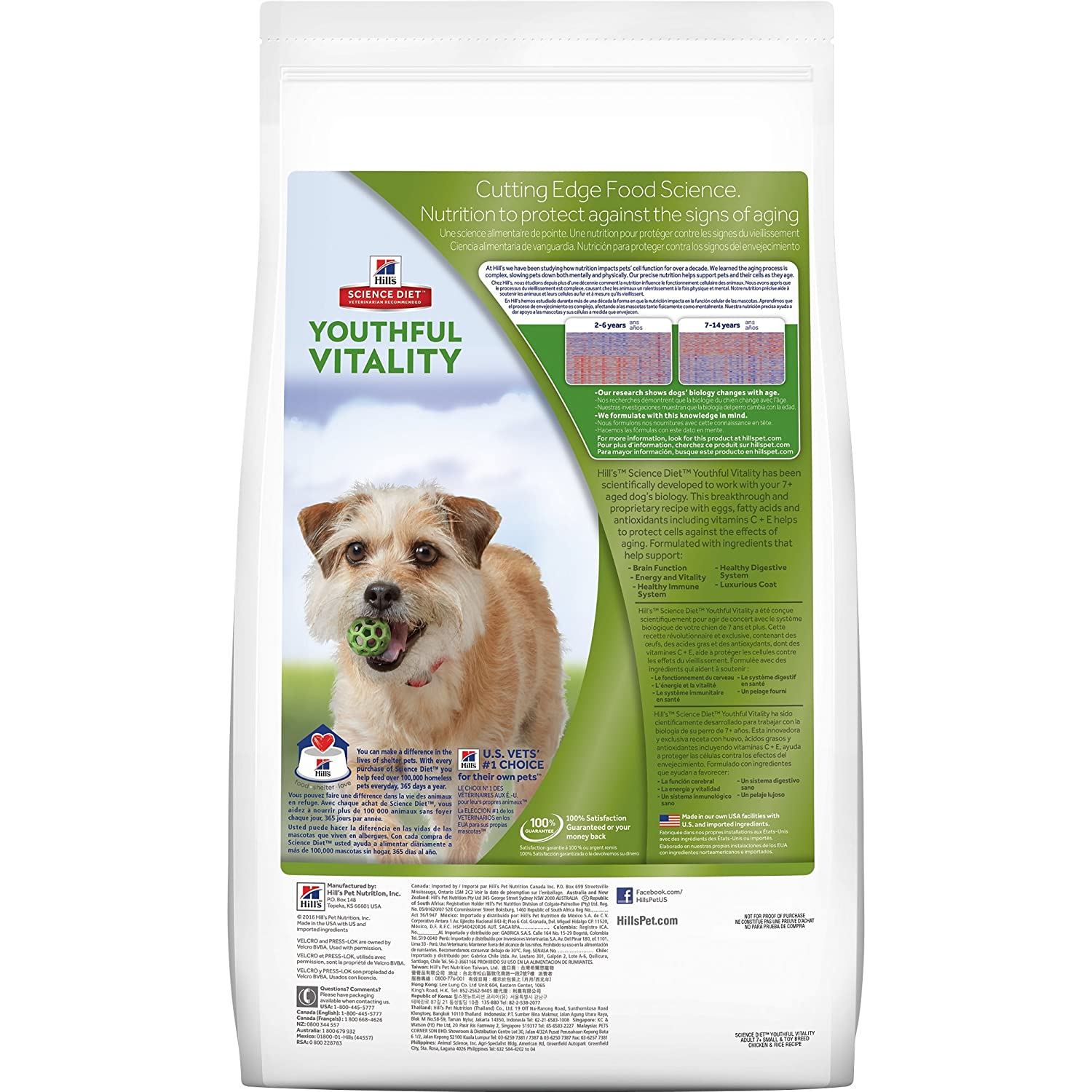 Hills Science Diet Senior Dog Food, Adult 7+ Small & Toy Breed Youthful Vitality Chicken & Rice Recipe Dry Dog Food, 12.5 lb Bag: Pet Supplies: Amazon.com