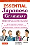 Essential Japanese Grammar: Write and Speak Japanese Like a Native!