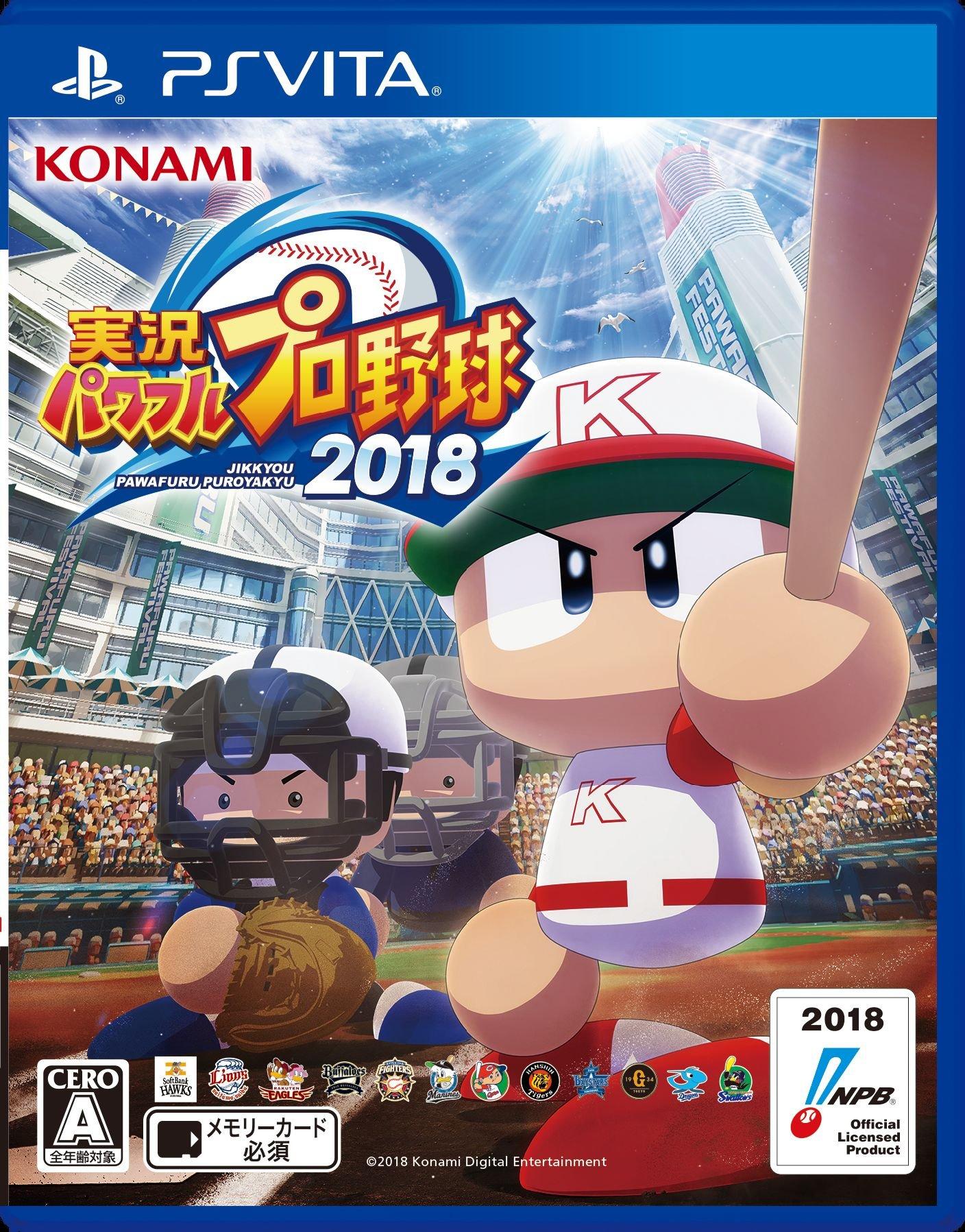 Konami Jikkyou Powerful Pro Yakyuu 2018 PS Vita SONY Playstation JAPANESE VERSION