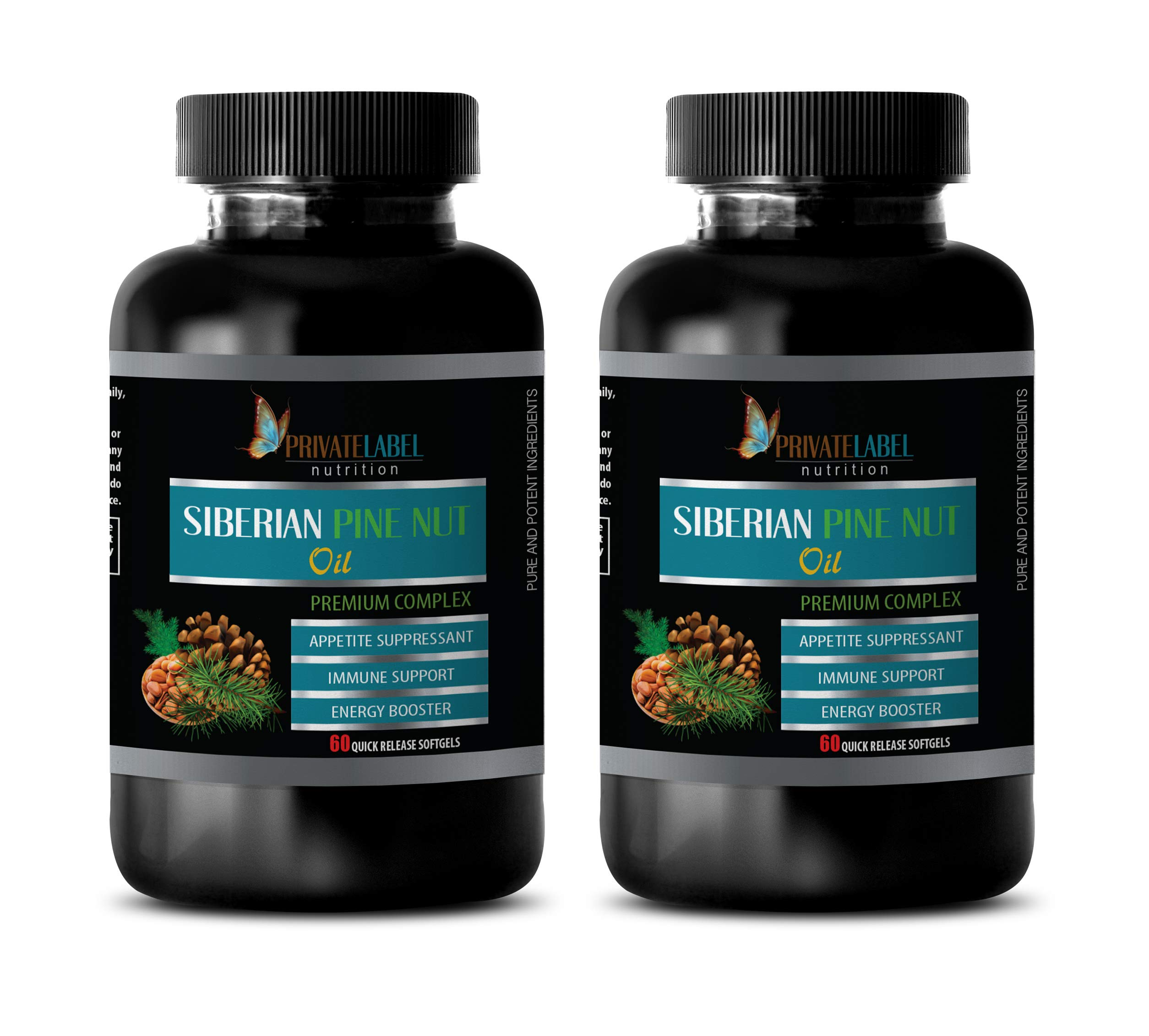 Immune System Support Dietary Supplement - Siberian Pine NUT Oil - Premium Complex - Digestion Support Supplement - 2 Bottles 120 Softgels by PRIVATE LABEL LLC