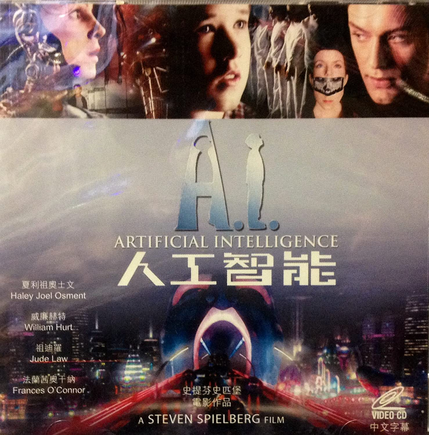 Amazon Com A I Artificial Intelligence 2001 By Warner Bros Version Vcd In English W Chinese Subtitles Imported From Hong Kong Haley Joel Osment Jude Law Frances O Connor Steven Spielberg Movies Tv