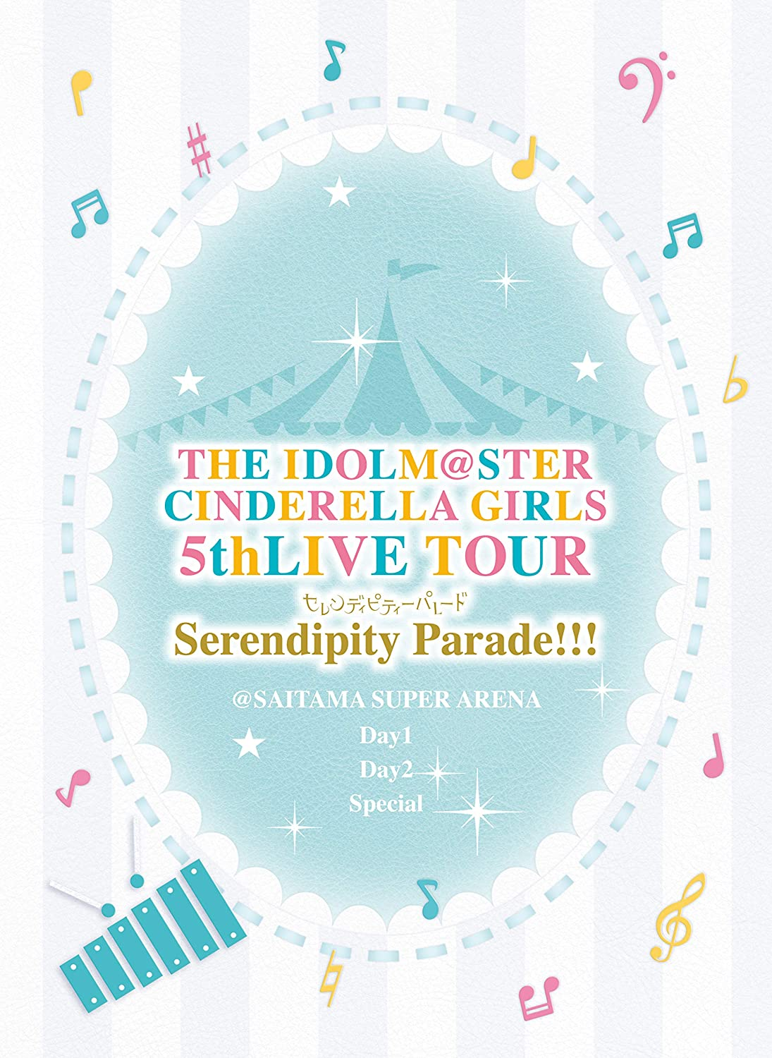 偶像大师 灰姑娘女孩/THE IDOLM@STER CINDERELLA GIRLS 5thLIVE TOUR Serendipity Parade!!!@SSA [BDRip 1080p HEVC-10bit FLAC]【75.5GB】
