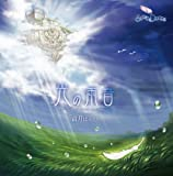 光の雨音~SACRED DOORS element maxi side Undine~