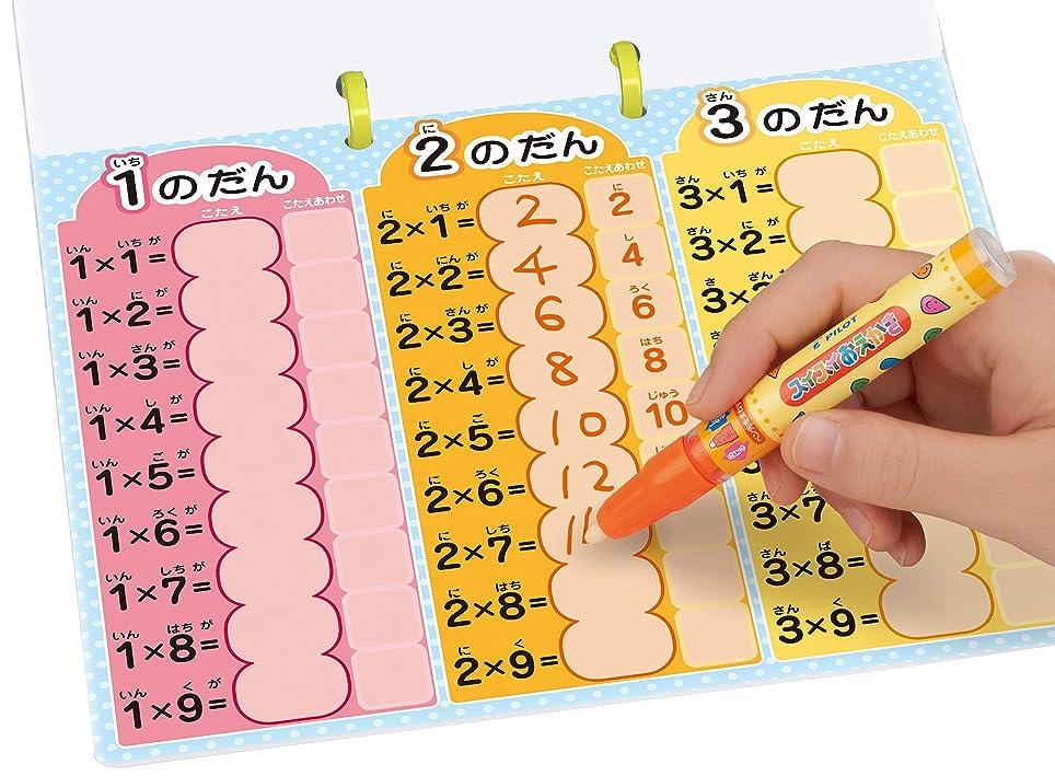 浸すコモランマ社会学NextX 磁石ブロック マグネットパズル 積み木 プレゼント 想像力を育む 子ども 知育おもちゃ