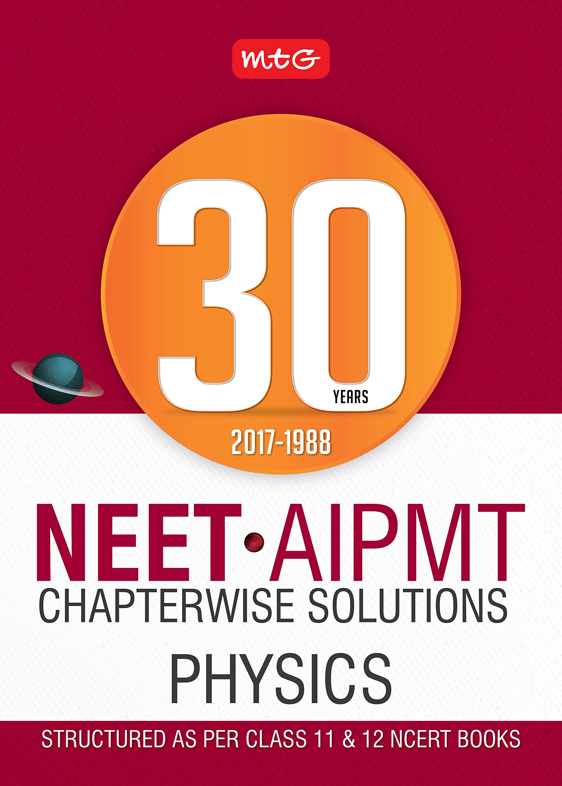 Aiims neet exam books buy books for aiims neet exam 30 years neet aipmt chapterwise solutions physics fandeluxe Gallery