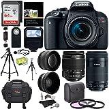 "Canon EOS REBEL T7i EF-S 18-55 IS STM Kit, EF 55-250mm II, 64GB Memory Card, Wide Angle, Telephone Lens, 48"" Tripod and Accessory Bundle"