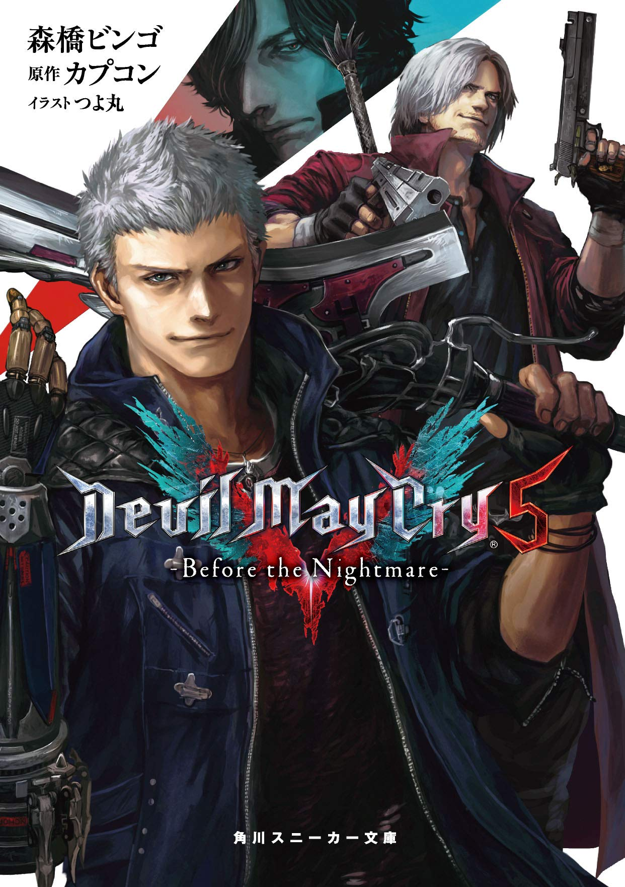 Devil May Cry 5 - Before the Nightmare - Vol 5: KADOKAWA