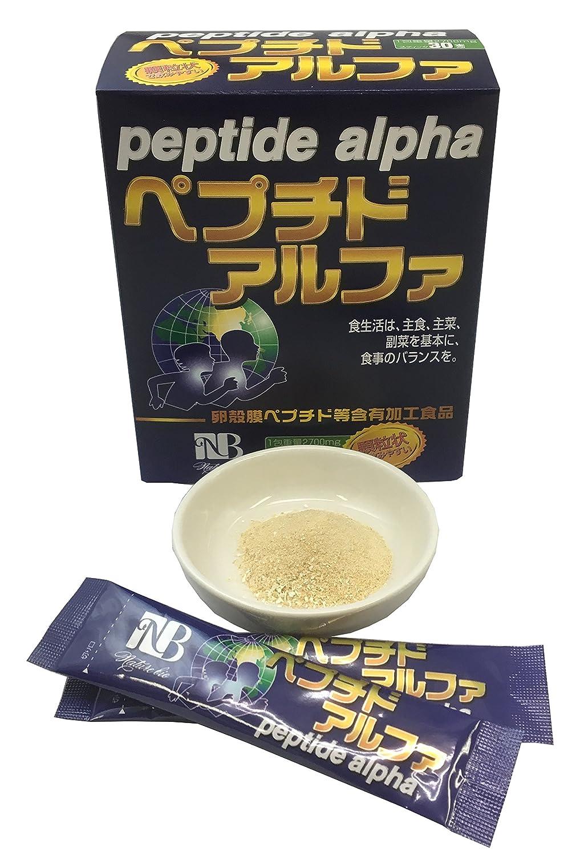 ペプチドアルファ 顆粒タイプ(2700㎎×30包入)  グルコサミン、コラーゲン、プラセンタ、ヒアルロン酸、卵殻膜ペプチド配合 B078Z4911W