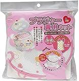 aisen 洗濯ネット ブラジャー専用 L LH046