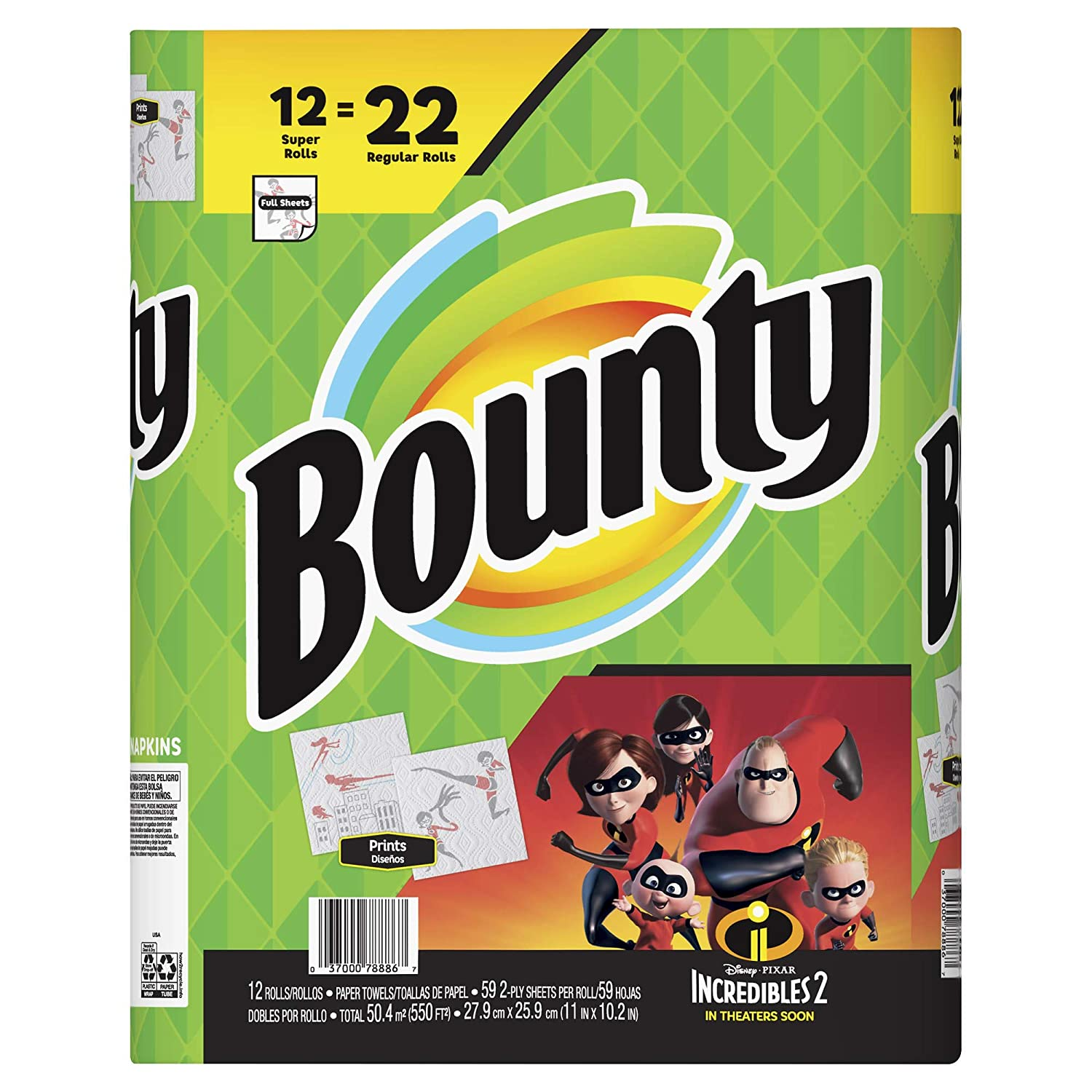 Amazon.com: Bounty Super Roll Paper Towels, 12 pk. - Incredibles: Kitchen & Dining