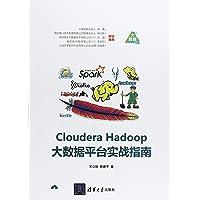 Cloudera Hadoop大数据平台实战指南