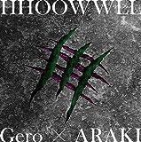 【Amazon.co.jp限定】HHOOWWLL(初回限定盤)(CD+特典CD)(TVアニメ「かつて神だった獣たちへ」エンディングテーマ)(メーカー特典:B2告知ポスター&Amazon.co.jp限定特典:デカジャケット付き)