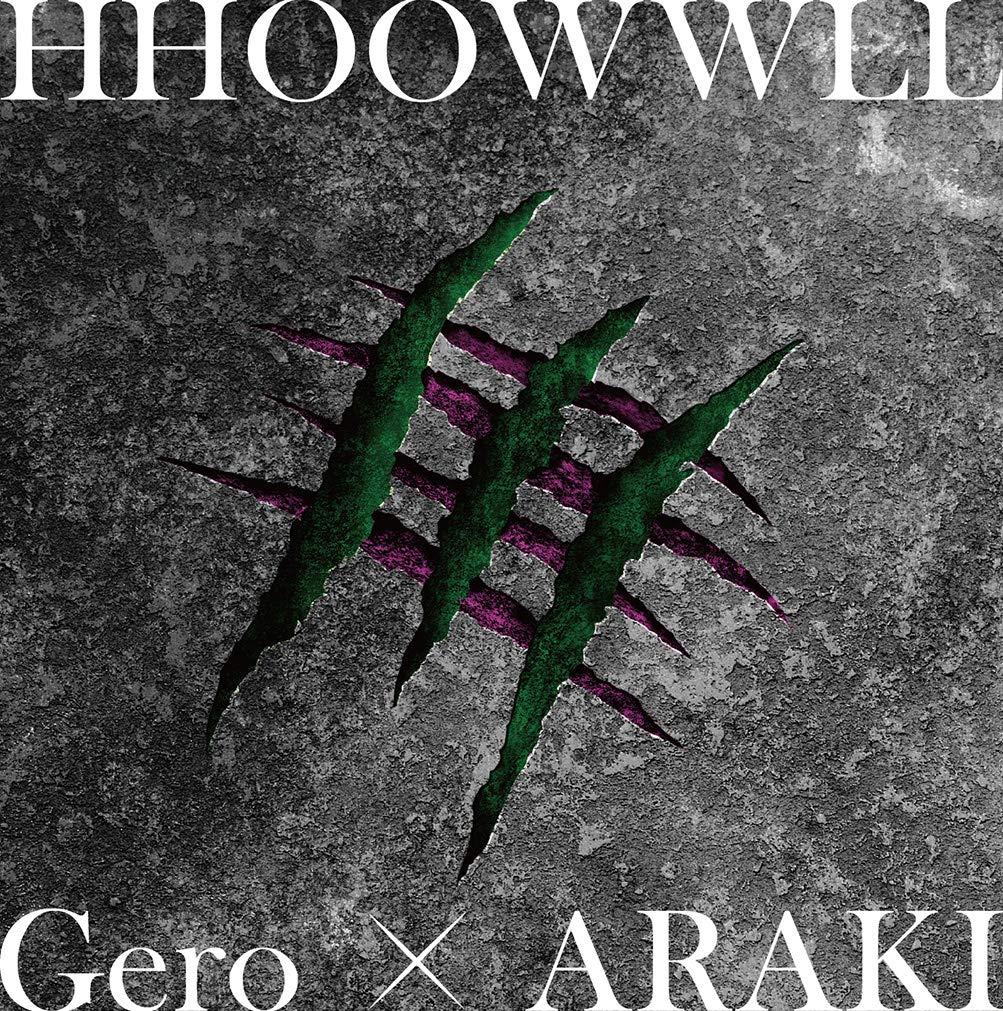 HHOOWWLL/Gero×ARAKI