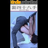 Sex Positions: Sex Positions SexPositions (Japanese Edition)