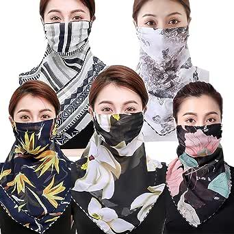 UV Protection Ice Silk Face Cover Neck Tube Outdoor Sports Bandana Scarf