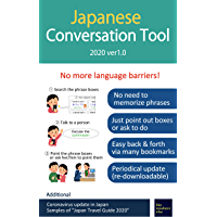 Japanese Conversation Tool (like nowhere else) (English Edition)