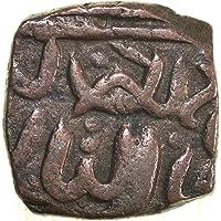 Copper 1/2 Falus of BAZ Bahadur of Malwa Sultanate Anonymous Type Rare
