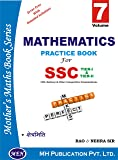 Mother's Mathematics Practice Book- 7 (Tier-I,II,Bank, Railway & CDS) Hindi Medium.