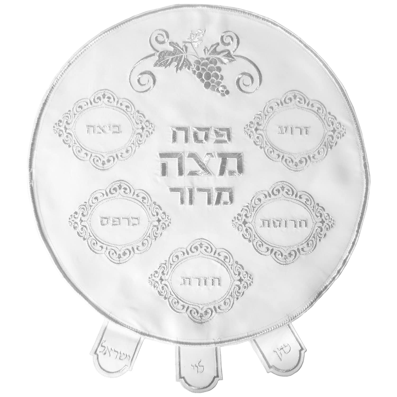Violet Linen Embroidered Seder Matzah Matzoh Cover 17' Round Grape, NO Machine Washable. Spot wash only