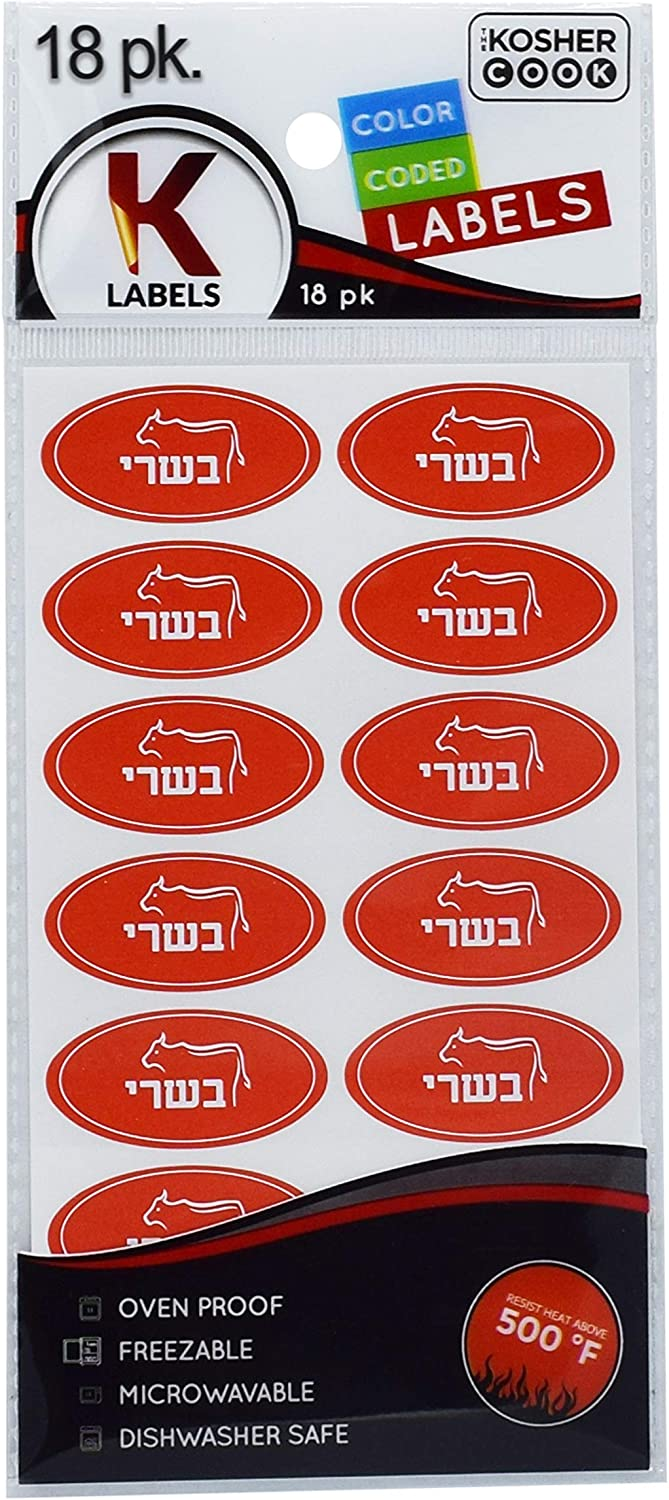 18 Meat Red Kosher Labels – Oven Proof up to 500°, Freezable, Microwavable, Dishwasher Safe, Hebrew - Color Coded Kitchen Stickers by The Kosher Cook