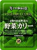 新宿中村屋 4種の国産野菜の野菜カリー180g×2袋