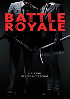 Battle Royale скачать игру - фото 2