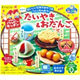 popin cookin hamburger instructions