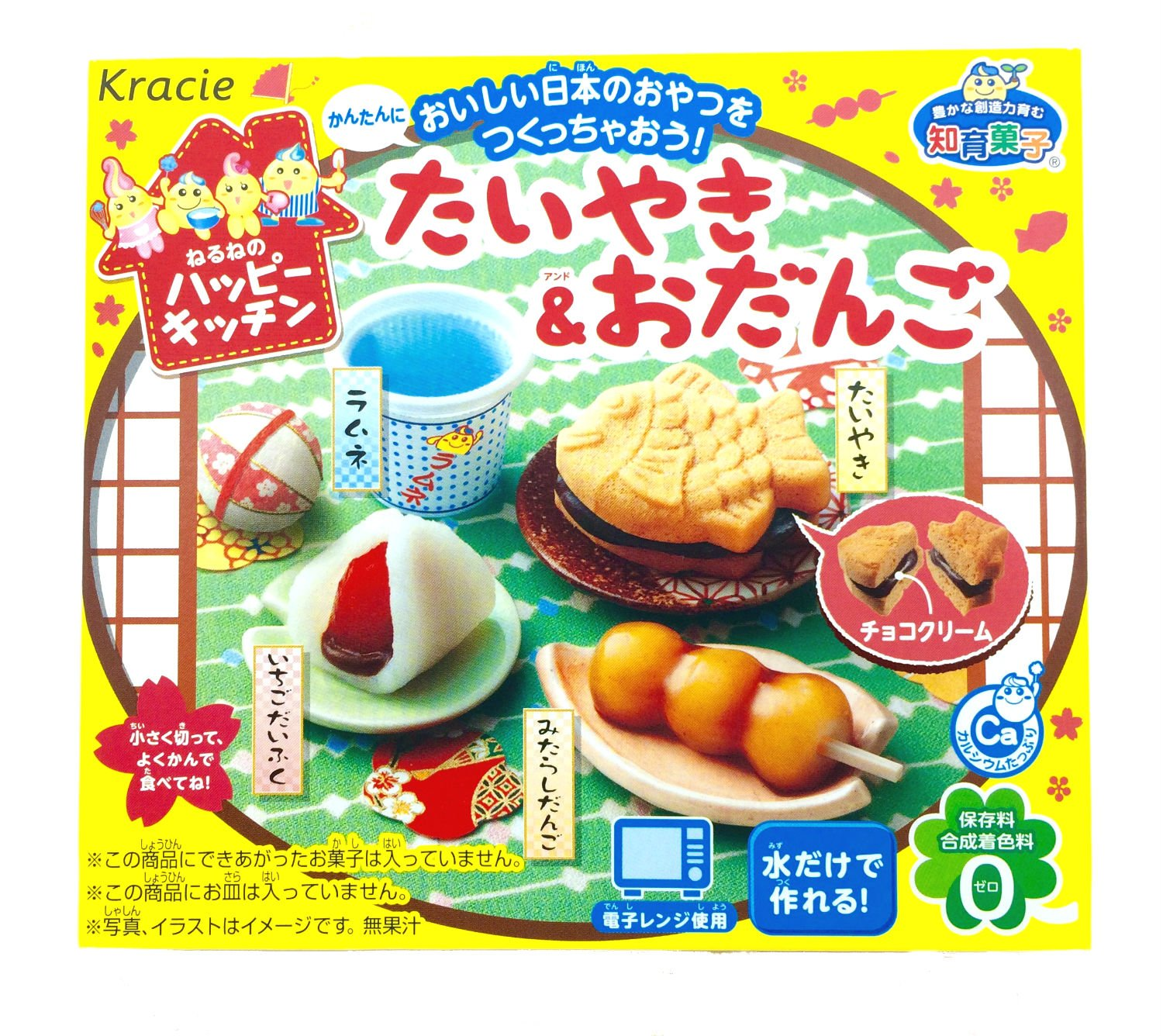 Popin cookin amazon - Amazon Com Let S Make A Snack Of Japan Taiyaki Odango Health Personal Care