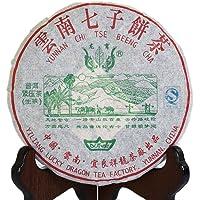 200g (7.05 Oz) 2006 Top Yunnan Aged Lucky
