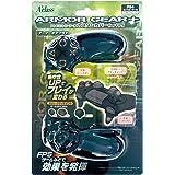 PS4コントローラー用カスタムカバー for FPS【ARMOR GEAR+ (アーマーギアプラス) 】