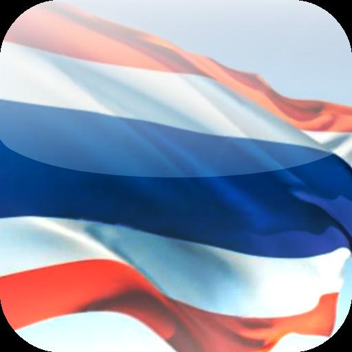 tourhotel-thailand