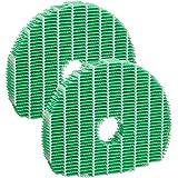 加湿空気清浄機交換用 加湿フィルター FZ-C100MF (2枚入り) 互換品