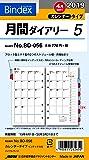 能率 バインデックス 手帳 リフィル 2019年 4月始まり マンスリー カレンダー インデックス付 バイブル BD056