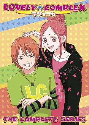 EMOTION the Best ラブ★コン DVD-BOX