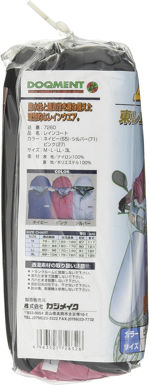 Japan Entrant Raincoat 7260 Pink L 5586ap