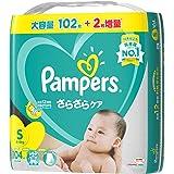 【Amazon.co.jp限定】 パンパース オムツ テープ さらさらケア S(4~8kg) 104枚