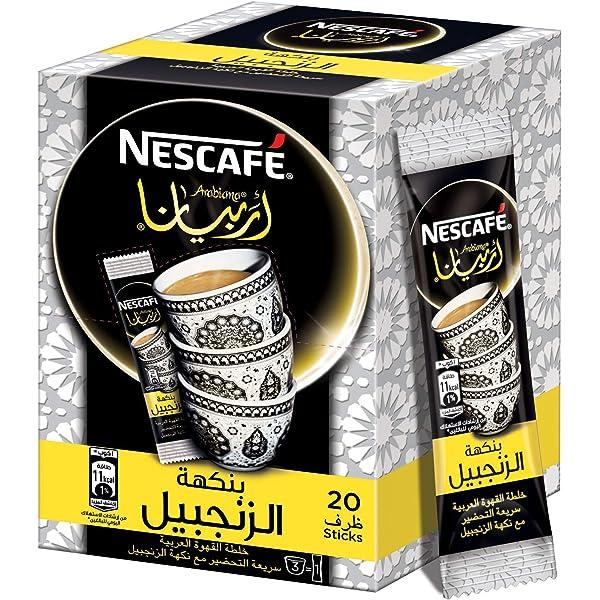نسكافيه اربيانا قهوة عربية مع هيل 3 اكياس 20غم Amazon Ae